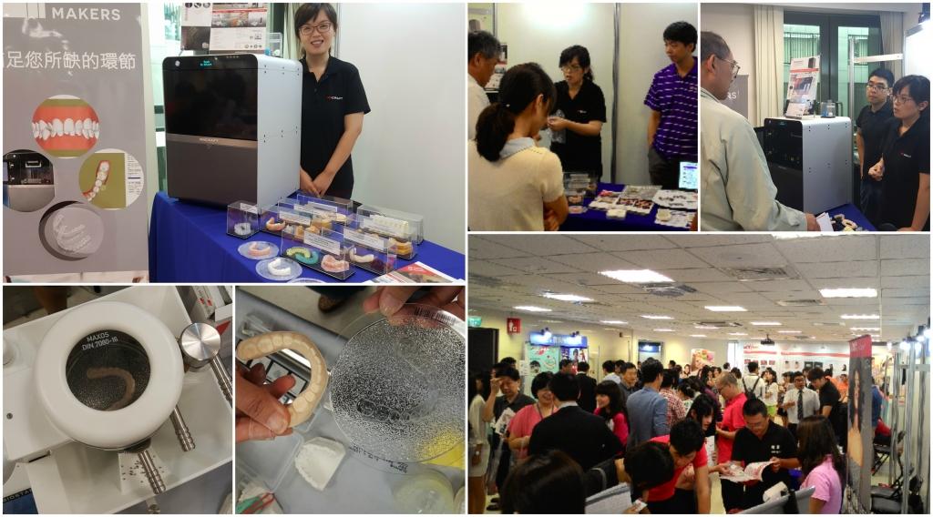 2nd Taiwan Aligner Orthodontic Symposium